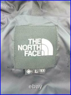 THE NORTH FACE Marron Nylon Mountain Parka 7294 De Japon