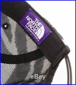 THE NORTH FACE PURPLE LABEL Pertex Zèbre Imprimé Champ Casquette Réglable De