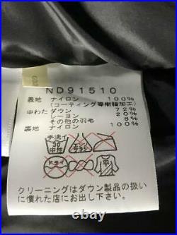 The North Face Baltro Clair Côté Rolight Xs Marine Nylon Veste De Japon