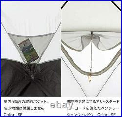 The North Face Geodome 4 Tente NV21800 Safran Jaune Neuf Japon Importation