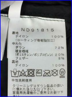 The North Face L Nylon Grn Vert Nylon Veste Mode 13043 De Japon