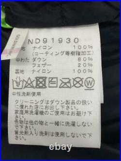 The North Face L Nylon Nd91930 Ocre Nylon Veste Mode 15226 De Japon
