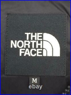 The North Face M Nylon Nd91840 Marine Nylon Veste Mode 11644 De Japon