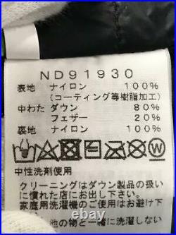 The North Face Mountain Bas S Nylon Nd91930 Nylon Noir Veste De Japon