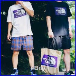The North Face Purplelabel Sac Fourre-Tout Beige Violet Rare Origine Difficile À